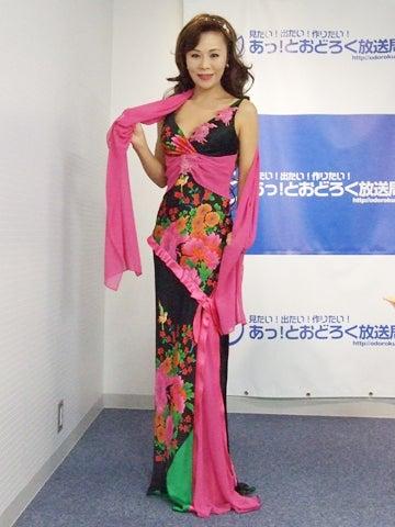 minakosama02.jpg