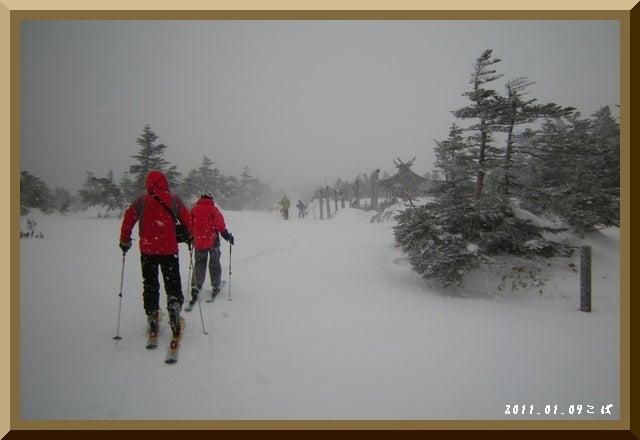 ロフトで綴る山と山スキー-0109_1108