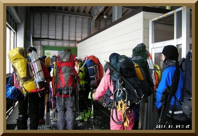 ロフトで綴る山と山スキー-0109_0857