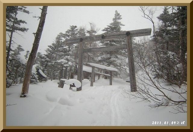 ロフトで綴る山と山スキー-0109_1137