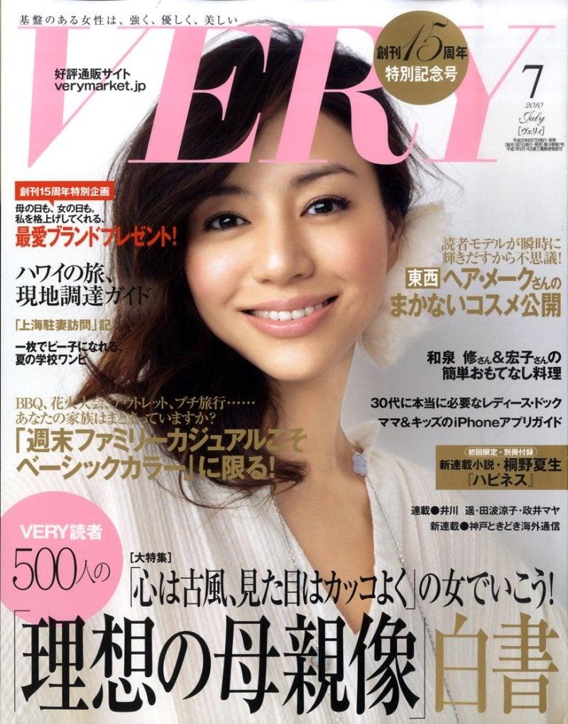 YOSA PARK Mana 麻布十番 オーナー Megumiのブログ-VERY7月号