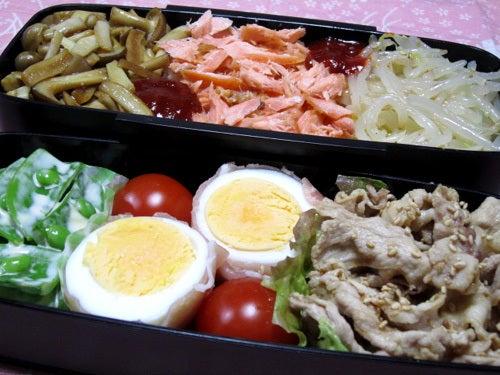 韓国料理サランヘヨ♪ I Love Korean Food-鮭のビビンバ