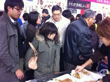 阿波尾鶏 一鴻日記-ふるさと祭り4日目