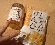 T-BODY  ~ボディメイクアドバイザーの美容レシピ~-110112_203531.jpg