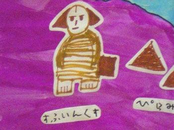 子供の絵を永遠の想い出として残しませんか?イラストレーターのりゃん(良)的日々-保育園 作品展3