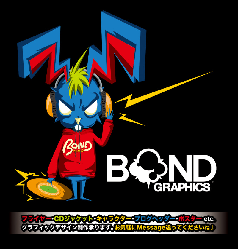 $BOND GRAPHICS BLOG