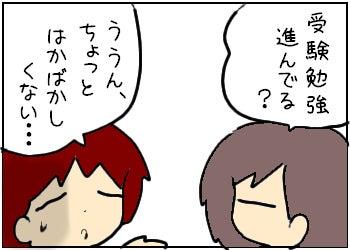 断章III 1008 (『お伽草紙』西行物語 巻一 ) : ミッ …