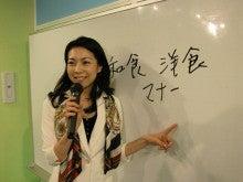 客室乗務員 マナー講師 松澤萬紀のブログ