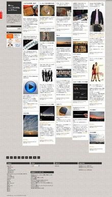 $株式会社サンクユー|売れるECサイト構築・通販サイト制作、ECサイト集客|EC-CUBE構築・カスタマイズ-プライベート用ブログ