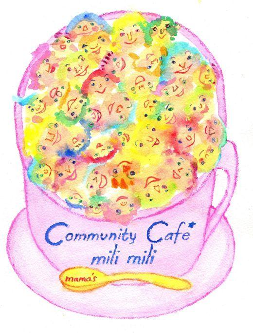 mama's cafe milimili