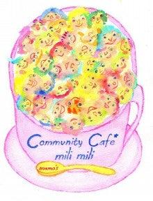 $mama's cafe milimili