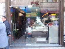 中東倶楽部 店のブログ