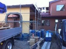 casa cube×瑞穂建設