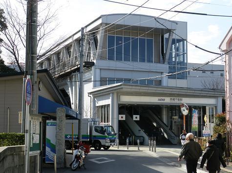 司法書士鶴岡の 各駅停車