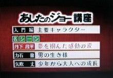 もうひとつのドア☆P☆-academy