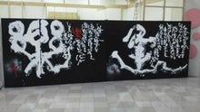小川光喜のブログ-20110115100505.jpg