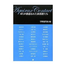 櫻田宗久オフィシャルブログ ミラクル☆ムネトピア