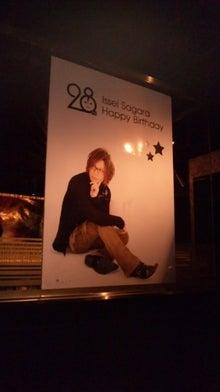 歌舞伎町ホストクラブ AAA:大智の『自由気ままな人生』-110115_083400.jpg