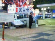 小柳よしふみ-201101161700000.jpg