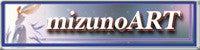 ほっと癒される光の絵画 感謝と祈りの詩と薔薇とアートコレクション-mizunoART banner