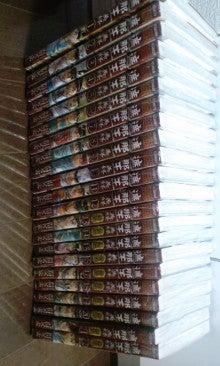 杉原杏璃オフィシャルブログ-110116_2305~01.jpg