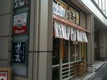 1000円以内!東京とんかつ食べ歩き-富士山ミート店頭2