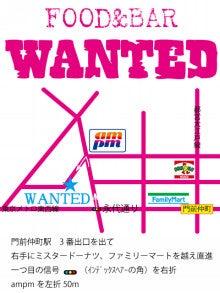 $tsubasa official blog