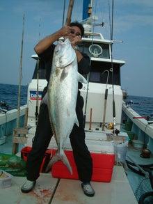 沖縄から遊漁船「アユナ丸」-カンパチ