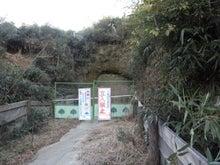 道にあるちょっと古いもの-門ノ谷隧道