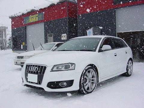 Audi s3 rv vw audi garage for Garage audi 91 viry chatillon