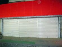 シャッター工事の裏側