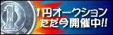 $バス釣りならロッドマン 今日の遠賀川(おんががわ)・入荷情報も。
