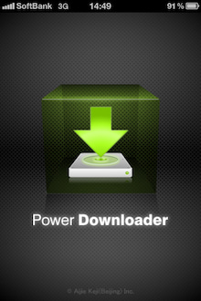 powerdownloader(youtube)