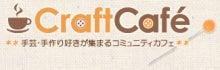 **ICHIGO KING**-craft cafe