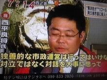 腹五鹿児島のブログ 目指せ!!  薩摩川内市の地域情報№1ブロガー「  kagoshima,  JAPAN ,blog 」-SH3B0487.jpg