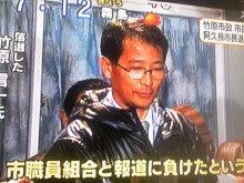 腹五鹿児島のブログ 目指せ!!  薩摩川内市の地域情報№1ブロガー「  kagoshima,  JAPAN ,blog 」-SH3B0484.jpg