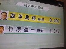腹五鹿児島のブログ 目指せ!!  薩摩川内市の地域情報№1ブロガー「  kagoshima,  JAPAN ,blog 」-SH3B0489.jpg
