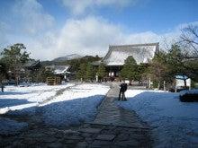 京都嵐山日和-0117_2