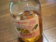キャビンアテンダント☆客室乗務員☆GH 就職転職 CA受験の極意-2011011721270000.jpg