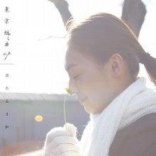 $米村美咲オフィシャルブログ「みさっ記」Powered by Ameba