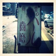 路地裏の散歩者