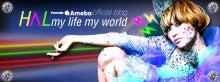 $REIKO(OUTSET)オフィシャルブログ「My Life」Powered by Ameba
