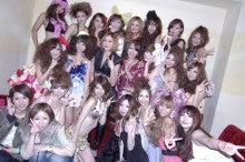 $☆可愛い女の子PinkPantsBLOG☆
