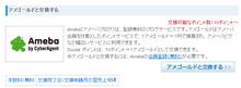 人気ブログコンサルタント倉田俊相の「0→1」実現ブログ powered by アメブロ-Soodaでアメゴールドを貯める