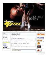 Kコーチのブログ-kumiyamaHP