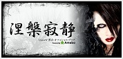 UnsraW匠オフィシャルブログ「Bring The Noiz」Powered by Ameba-勇企_side