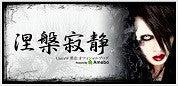 UnsraW哲オフィシャルブログ「哲blog」Powered by Ameba-勇企_side