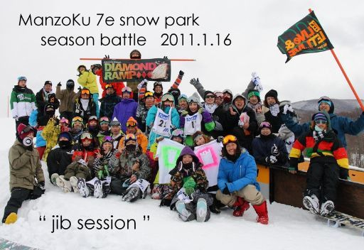 227snow.com
