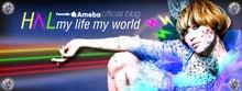 $Syngenオフィシャルブログ「震源乃間」Powered by Ameba