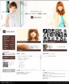 C-LOOP 事務局-鶴見 美容室 サロン・ド・ジョー ( SALON DE JOE )